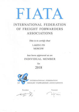 FIATA international federation of freight forwarders associations